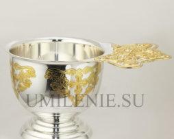 Ковш латунный в серебрении с фрагментарной позолотой