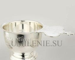 Ковш латунный в серебрении