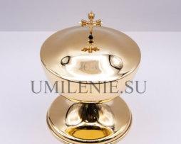 Сосуд латунный в позолоте для освящения даров