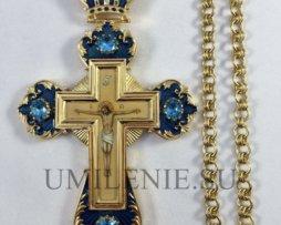 Крест наперсный латунный в позолоте с эмалью и цепью