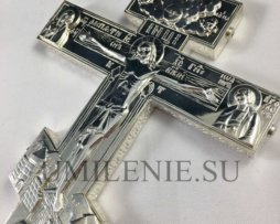 Крест-мощевик требный латунный в серебрении
