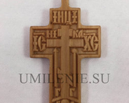 Крест нательный параманный деревянный