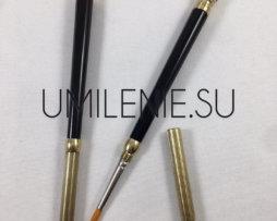 Стрючица латунная с эбонитовой ручкой