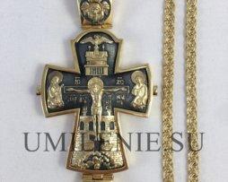 Крест наперсный латунный в позолоте с оксидированием и цепью